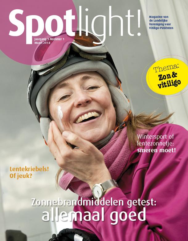 Cover Spotlight 1