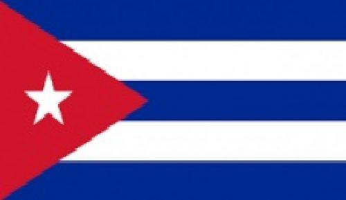 De Cubaanse methode: twijfelachtig